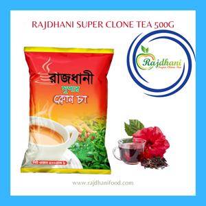Rajdhani Super Clone Tea 500G